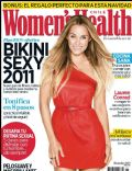 Lauren Conrad on the cover of Womens Health (Chile) - December 2010