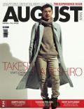 August Man Magazine [Singapore] (August 2011)