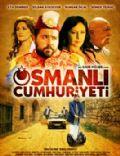 The Ottoman Republic