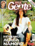 Isto É Gente Magazine [Brazil] (30 July 2007)