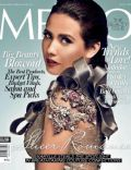 Karylle on the cover of Metro (Philippines) - July 2012