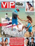 Cristiano Ronaldo, Irina Shayk on the cover of Vip (Portugal) - June 2011