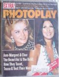 Photoplay Magazine [United States] (August 1973)