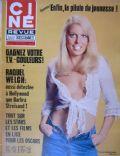 Cine Revue Magazine [France] (13 March 1975)