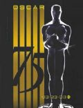 The 75th Annual Academy Awards