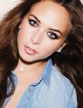 Chloe Green