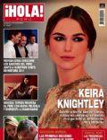 Hola! Magazine [Peru] (14 September 2011)
