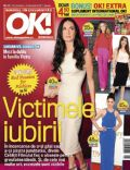 OK! Magazine [Romania] (18 November 2011)