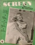Rita Hayworth on the cover of Screen Stories (United Kingdom) - September 1948