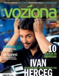 Voziona Magazine [Croatia] (September 2011)