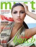 Must Magazine [Cyprus] (July 2009)