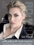 Hia Magazine [Saudi Arabia] (November 2011)
