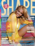 Shape Magazine [Hungary] (April 2008)