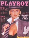 Kimberley Conrad (Kimberley Hefner) on the cover of Playboy (Italy) - September 1988
