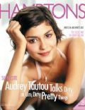 Audrey Tautou on the cover of Hamptons (United States) - August 2003