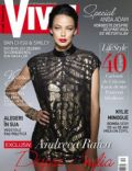 Andreea Raicu on the cover of Viva (Romania) - December 2012