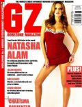 Natasha Alam on the cover of Gorezone (United Kingdom) - August 2010