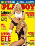Playboy Magazine [France] (July 2004)
