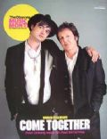 The Observer Music Monthly Magazine [United Kingdom] (October 2007)