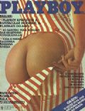 Amy Arnold on the cover of Playboy (Brazil) - July 1979