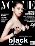 Vivian Hsu on the cover of Vogue (Taiwan) - May 2012