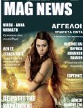Mag News Magazine [Greece] (June 2011)