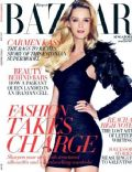 Harpers Bazaar Magazine [Singapore] (July 2010)