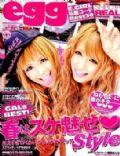Egg (magazine)