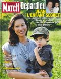 Paris Match Magazine [France] (31 July 2008)