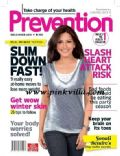 Sonali Bendre on the cover of Prevention (India) - December 2011