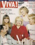 Agata Mlynarska, Grazyna Torbicka, Monika Richardson, Nina Terentiew on the cover of Viva (Poland) - June 2000