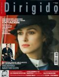 Keira Knightley on the cover of Dirigido (Spain) - January 2008