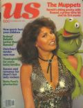 Raquel Welch on the cover of Us Magazine (United States) - November 1978