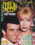 Tele Sette Magazine [Italy] (5 February 1986)