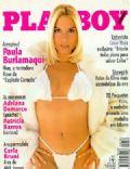 Playboy Magazine [Brazil] (May 1996)