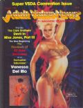 Adult Video News Magazine [United States] (August 1986)