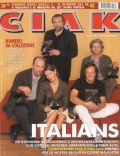 Giovanna Mezzogiorno on the cover of Ciak (Italy) - July 2003