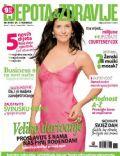 Ljepota I Zdravlje Magazine [Croatia] (October 2009)
