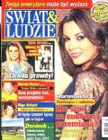 Katarzyna Glinka on the cover of Swiat and Ludzie (Poland) - June 2012
