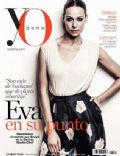 Eva González on the cover of Yo Dona (Spain) - July 2014
