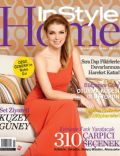 Özge Özberk on the cover of Instyle Home (Turkey) - March 2012