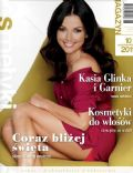 Katarzyna Glinka on the cover of Kosmetyki (Poland) - October 2011