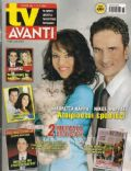 TV Avanti Magazine [Greece] (5 July 2008)