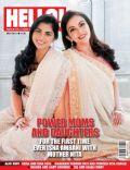 Hello! Magazine [India] (November 2011)