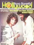 Barbra Streisand, Kris Kristofferson on the cover of Rona Barretts Hollywood (United States) - May 1977