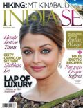 India Se Magazine [India] (November 2010)