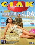 Scarlett Johansson, Woody Allen on the cover of Ciak (Italy) - June 2008