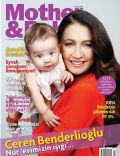 Ceren Benderlioglu, Ceren Sekercioglu on the cover of Mother and Baby (Turkey) - September 2013