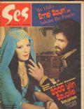 Ses Magazine [Turkey] (23 February 1974)