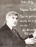 Ronald P. Dore